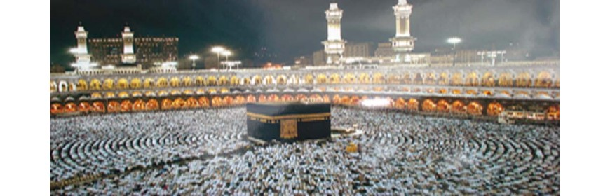 İslami Tablolar