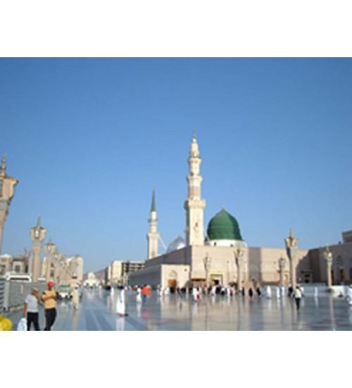 İslami tablo (2)